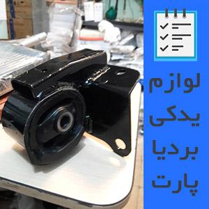 دسته موتور چپ لیفان X60