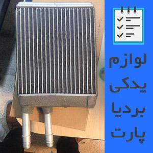 رادیاتور بخاری هایما s7