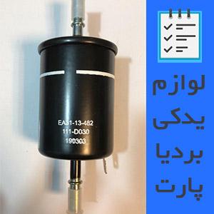 فیلتر بنزین هایما s7